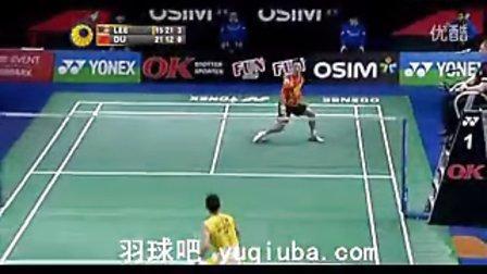 李宗伟VS杜鹏宇 男单决赛 2012丹麦羽毛球公开赛-羽球吧