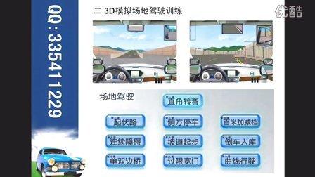 2013c1科目一考试技巧 学车视频教程
