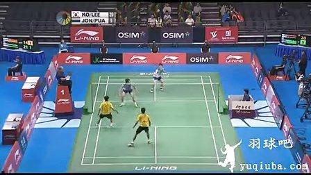 2013新加坡羽毛球公开赛 高成炫李龙大 男双1/4决赛比赛-羽球吧