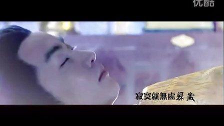 《诺》(陆贞传奇贞湛)单丛红茶