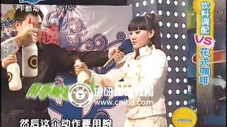 中国最专业顶级神秘的火焰咖啡遇上顶级花式美女调酒师,培研学校