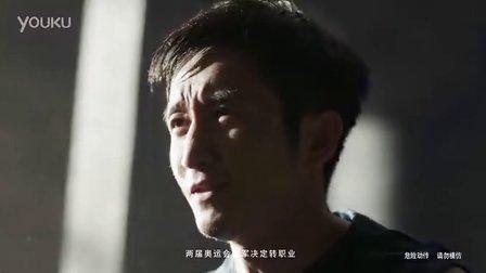 """""""拳力向前""""邹市明【安踏】"""