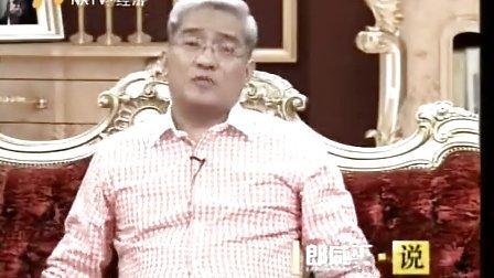 郎咸平说 20130706 谁在决定 中国股市何去何从