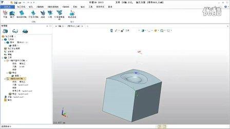 ZW3D 2013 五轴加工