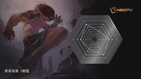 英雄联盟 《星英雄》 第三十六期 盲僧-李青