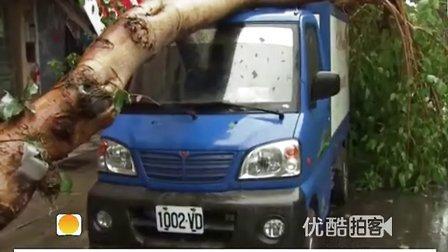 """[拍客]台风""""苏力""""登陆闽浙沿海掀起10米巨浪"""