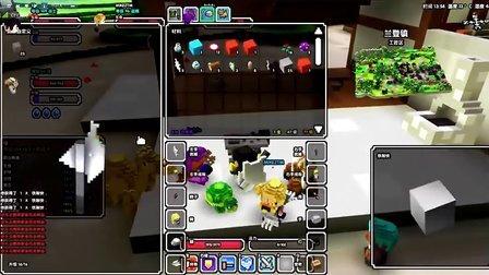 13-07-13-Cube World-05