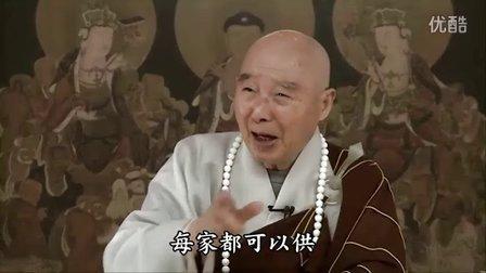 净空法师讲:供奉《大藏经》就不遭难了吗?