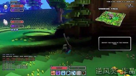 【节操解说】《Cube World》04,忍者炸弹流!