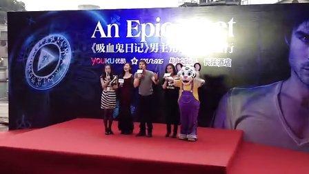 [手机拍客]《吸血鬼日记》广州见面会 伊恩乘跑车帅气出场