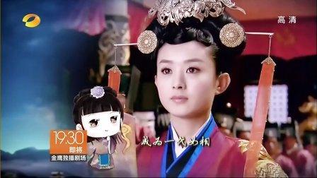 《陆贞传奇》宣传片 甄嬛创意篇