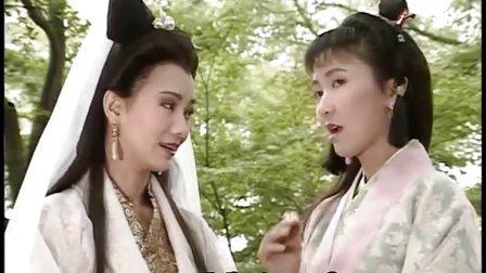 新白娘子传奇 小青西湖戏许仙 赵雅芝 陈美琪 叶童