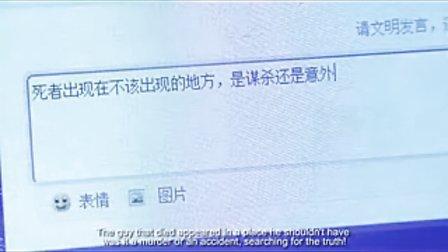 《海峽微電影》2013年7月29日即將播出《微博有鬼之目擊者》