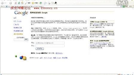 第三课_让搜索引擎收录更多的页面