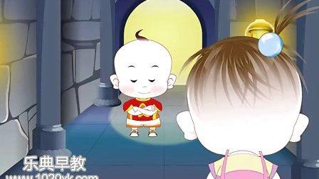 2-3岁早教视频 宝宝学说话视频