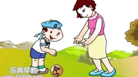 1-2岁宝宝早教视频 宝宝学说话视频