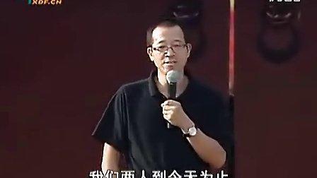 0001-俞洪敏勵志演講_相信自己可以改變未來-0007