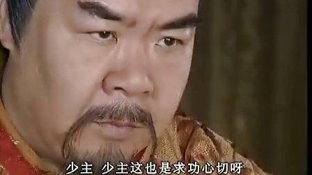 风尘三侠之红拂女 01 高清