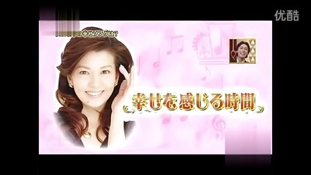 46岁日本女星南野阳子还夫债 或拍全写真集