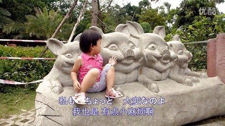 波儿游动物园 v4