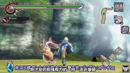《仙境传说:奥德赛 王牌》体验版游戏视频