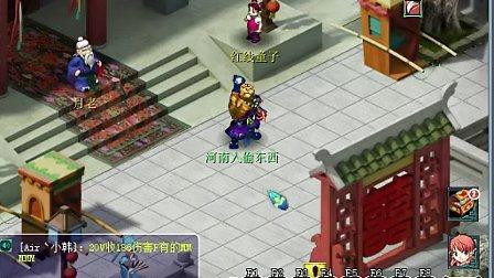 梦幻西游2老虎队在月老面前跳舞
