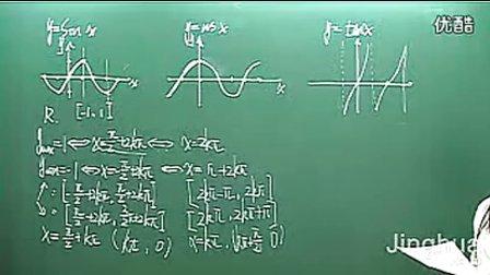 高中数学司马红丽 第2讲 三角函数的图像和性质 上 -1