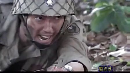 黑玫瑰之鐵血女騎兵31-碧霞