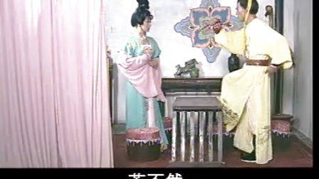 越剧连续剧   天之骄女3