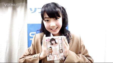 椎名もも動画コメント