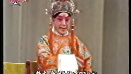 京剧打龙袍 方荣翔 万一英