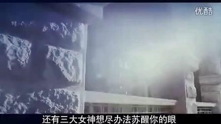 不二神探 电影院宣传片