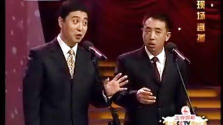 2006CCTV相声大赛 《我惯着他》
