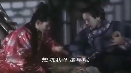 李连杰全集-新少林五祖 A