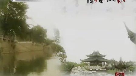 江山揽胜 江苏苏州 水乡木渎