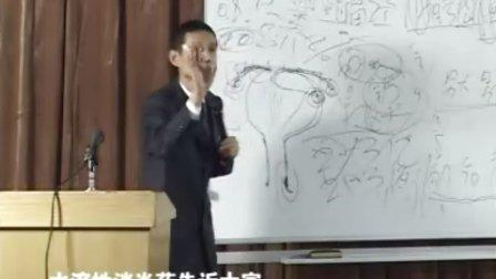 陈金柱中医妇科健康讲座7