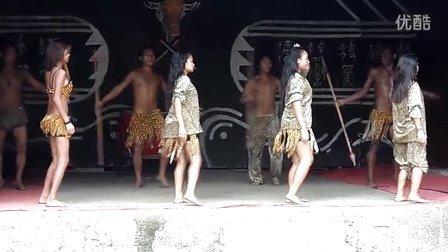 鄂州千島湖游記之食人族表演