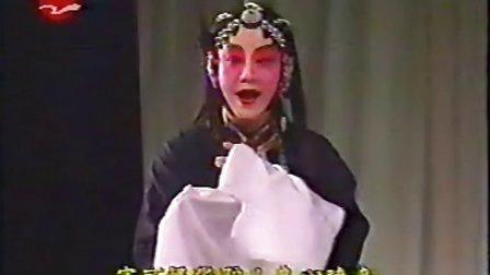 京剧六月雪 李世济 艾世菊