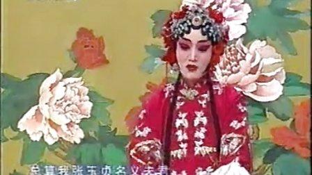 京剧碧玉簪选段 刘桂娟