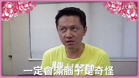 旺福親友團「原永興」推薦「旺得福」專輯!