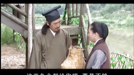 07版《梁山伯与祝英台》13集