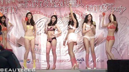 l 模特 l 港台 l 极品美女模特内衣秀发布会现场 l HK l 高清