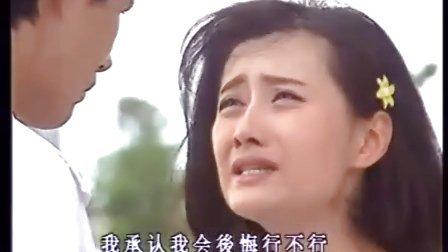 台湾省经典爱情剧:萧蔷林瑞阳刘德凯陈德容《一帘幽梦》8
