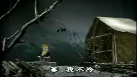 黄香扇席温被(二十四孝动画  12)