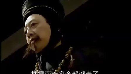 笑傲江湖 01 (3)
