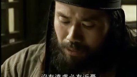 笑傲江湖 06 (2)