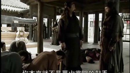 笑傲江湖 06 (3)