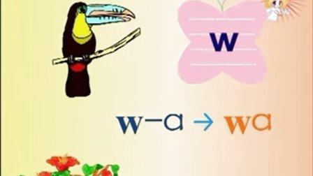 汉语拼音 11第十一课ywyiyuwu
