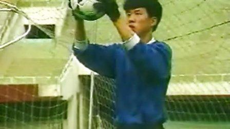 基础足球技术 守门员技术