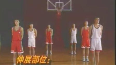 张卫平教你打篮球教学视频第1集